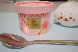 ゴディバのアイス2