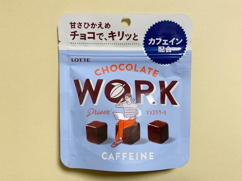 chocolatework1