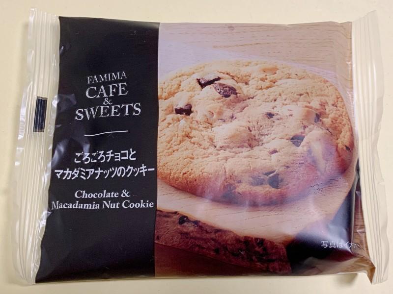 famicookie1