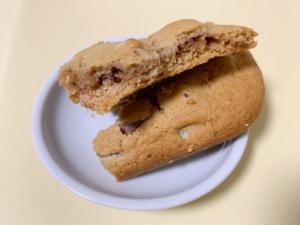 famicookie3