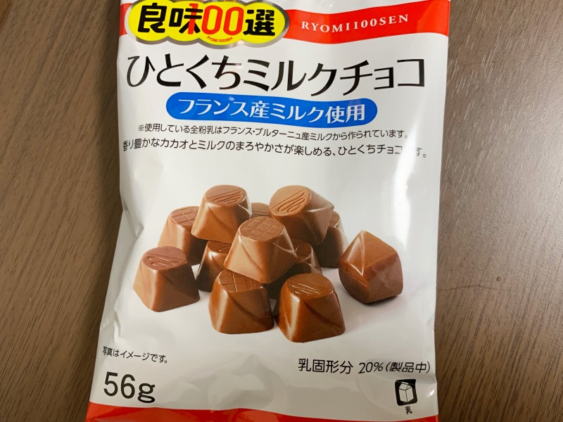ryoumi_milk1