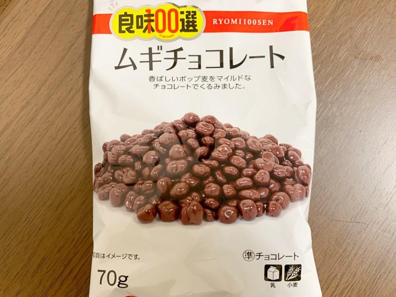 ryoumimugi1