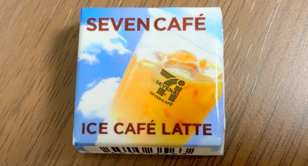 seven_cafe1