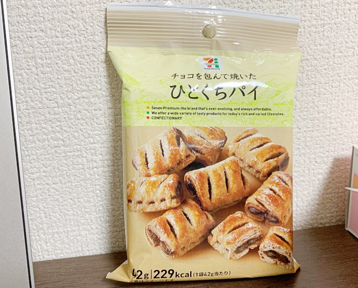 seven_pie1