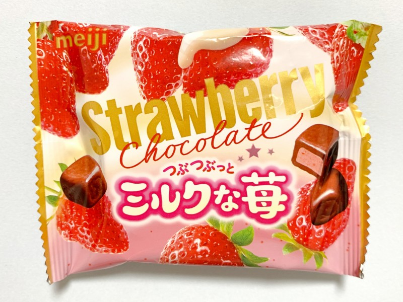 strawberryChocolate1