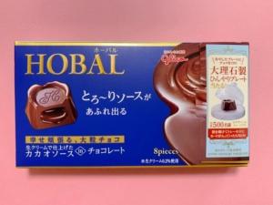HOBAL(ホーバル)のカカオソースチョコレートが美味!