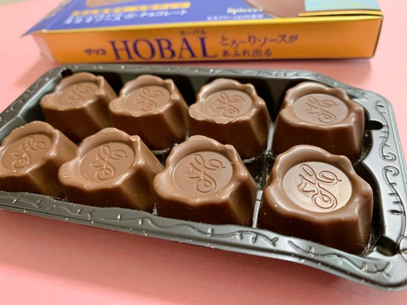hobal_cacao4