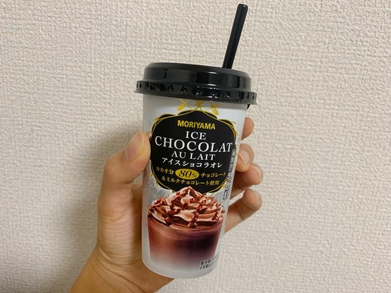 icechocola4