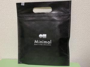 minimal_nutty1