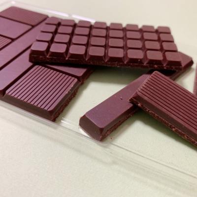カカオ豆が香る本格チョコレート!ミニマルのNUTTY